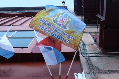 kamchatskaya-melnica