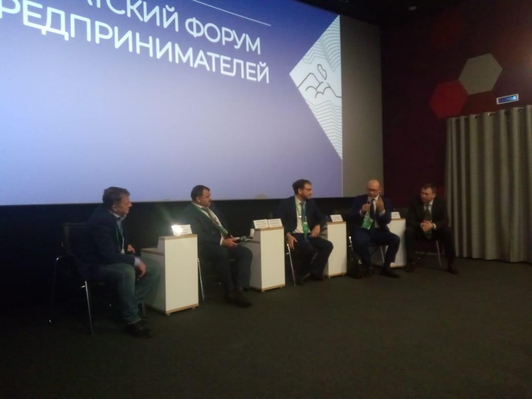 kamchatskii-forum-predprinimatelei