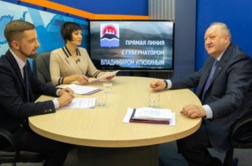 vladimir-ilyukhin-yarmarka-v-vilyuchinske-dolzhna-byt-otkryta-v-iyule-sleduyushhego-goda