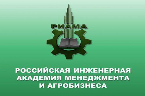 ucheba-dlya-specialistov-selskokhozyajjstvennykh-kooperativov-i-kfkh