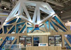 Камчатский край удостоен Гран-при XXI Российской агропромышленной выставки «Золотая осень»