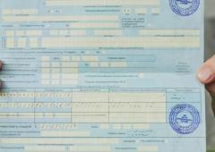 Изменен порядок оформления и оплаты больничных для людей, которые находятся на карантине в связи с коронавирусом