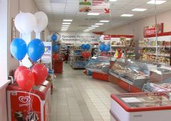 На Камчатке запущена первая онлайн-ярмарка местных товаропроизводителей