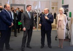 Состоялось открытие 22-й Российской агропромышленной выставки «Золотая осень – 2020»