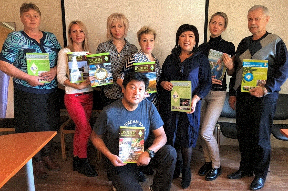 budni-kamchatskogo-sela-kollektiv